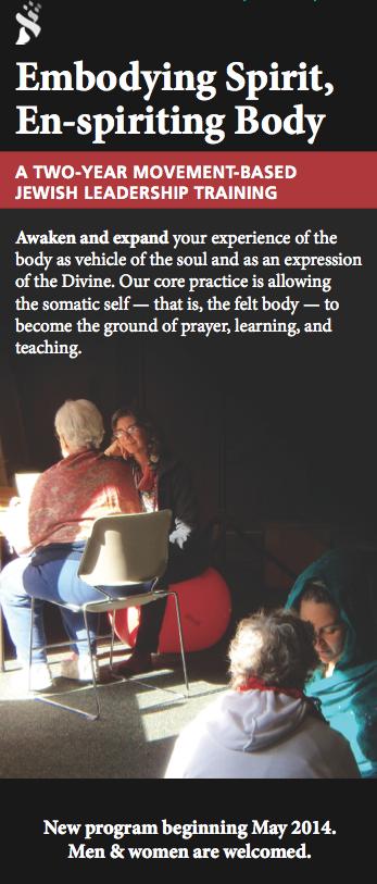 Embodying Spirit, En-spiriting Body brochure cover