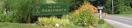 Am Kolel Sanctuary sign