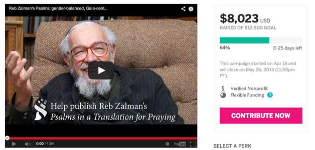 Reb Zalman's Heart Psalms Indiegogo