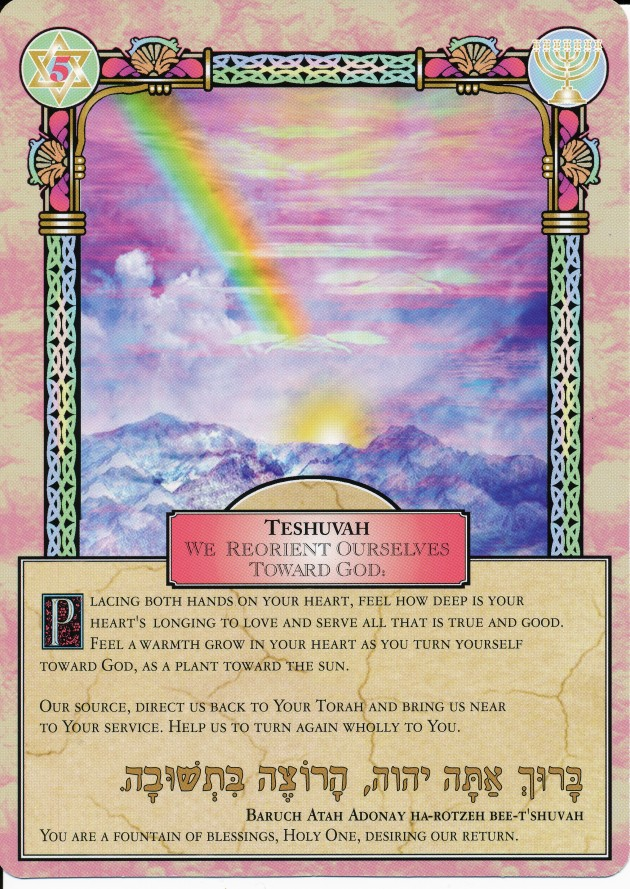 Amidah Card Bracha 5 Teshuvah
