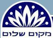 FireShot Screen Capture #107 - 'Makom Shalom_ Chicago's Original Jewish Renewal Community } Home' - www_makomshalom_com_Home_tabid_36_Default_aspx