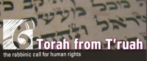 Torah-Truah