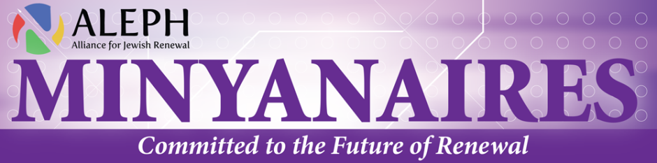 ALEPH-Minyanaires-logo