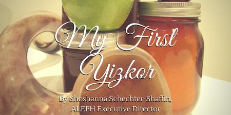 yom-kippur-aleph-greeting