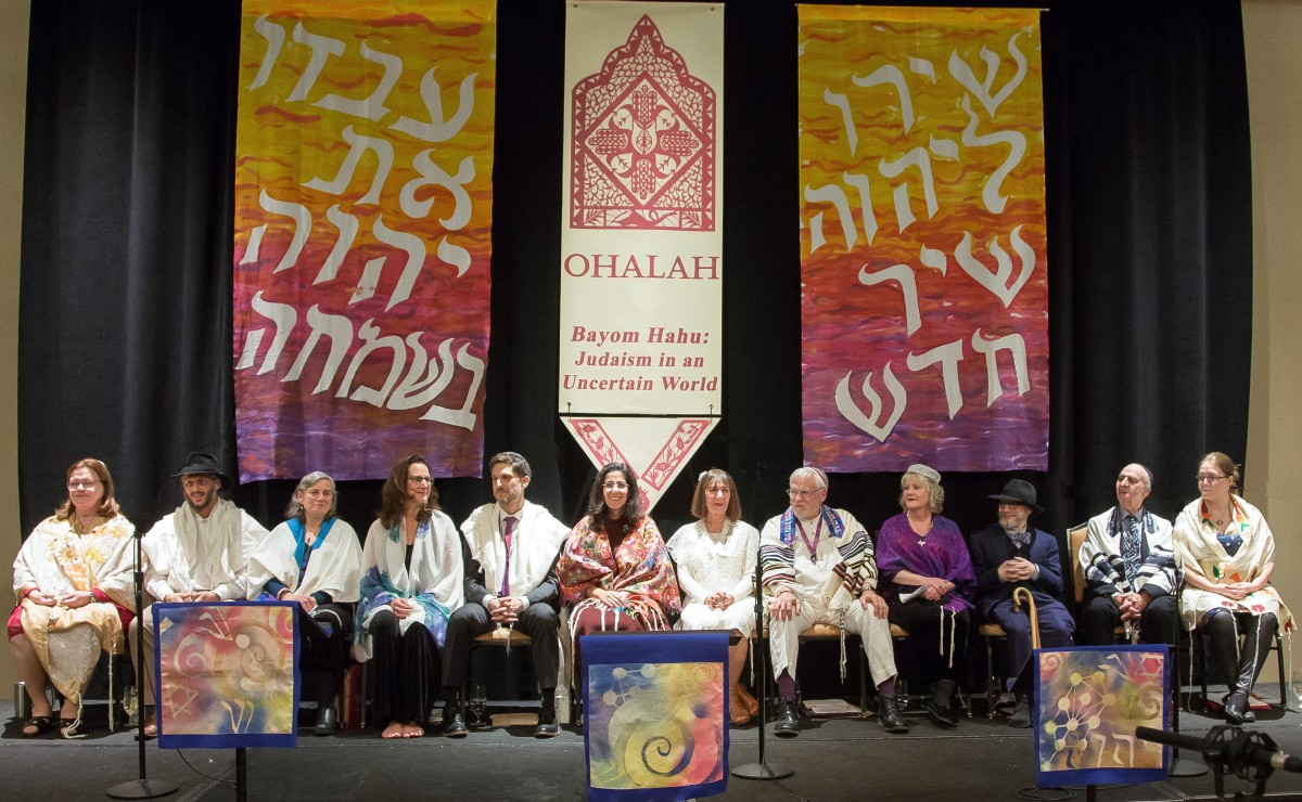 ALEPH Ordination Program Ordains Eight Rabbis, Three Hazzanim and a Rabbinic Pastor